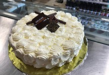 Moka à la vanille  8 pouces